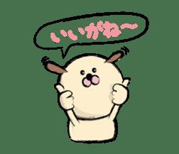 shimaneken's happy days sticker #663698