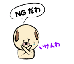 shimaneken's happy days sticker #663700