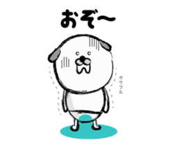 shimaneken's happy days sticker #663702