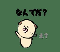 shimaneken's happy days sticker #663703