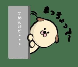 shimaneken's happy days sticker #663705