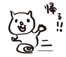 easy cat sticker #663875