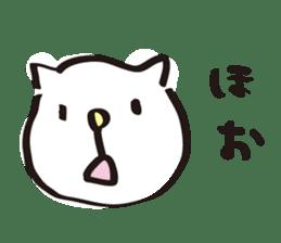 easy cat sticker #663878