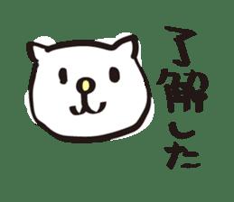 easy cat sticker #663884