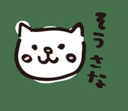 easy cat sticker #663886
