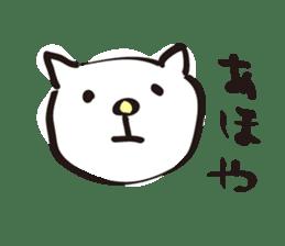 easy cat sticker #663888