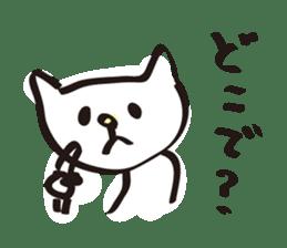 easy cat sticker #663895