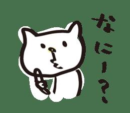 easy cat sticker #663897