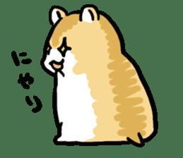 Positive hamsters sticker #664096