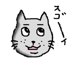 crazycutecat sticker #664229