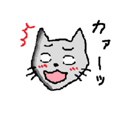 crazycutecat sticker #664232