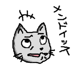 crazycutecat sticker #664236