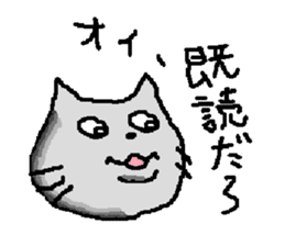 crazycutecat sticker #664237