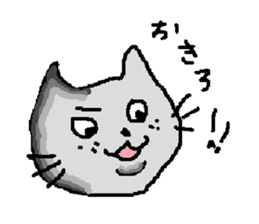crazycutecat sticker #664250