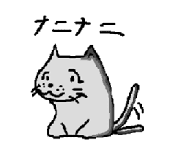 crazycutecat sticker #664261