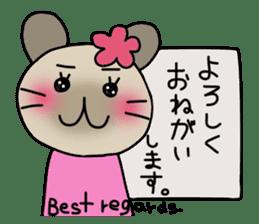 Berry sticker #665065