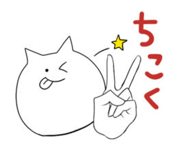 Cat , turtle and rabbit sticker #665339