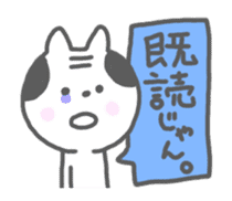 Oyaji-Cat 2 sticker #665426