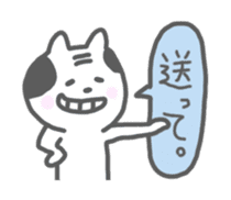 Oyaji-Cat 2 sticker #665447