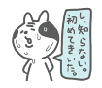 Oyaji-Cat 2 sticker #665451