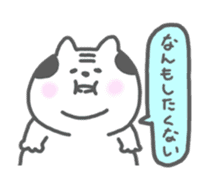 Oyaji-Cat 2 sticker #665461