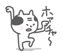 Oyaji-Cat 2 sticker #665465