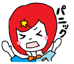 colorfulGirl sticker #665747