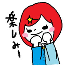 colorfulGirl sticker #665755