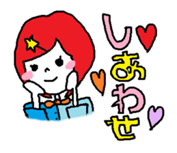 colorfulGirl sticker #665760