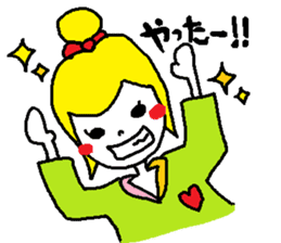 colorfulGirl sticker #665766