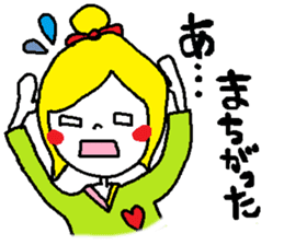 colorfulGirl sticker #665773