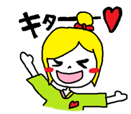 colorfulGirl sticker #665777