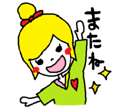 colorfulGirl sticker #665779