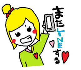 colorfulGirl sticker #665781