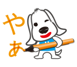 "Pen Dog ""Rasso"" sticker #666426"
