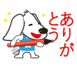 "Pen Dog ""Rasso"" sticker #666430"