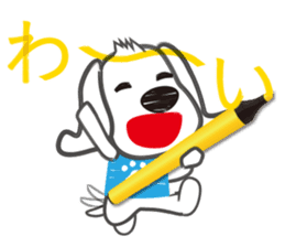 "Pen Dog ""Rasso"" sticker #666433"