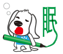 "Pen Dog ""Rasso"" sticker #666447"