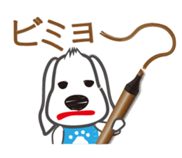 "Pen Dog ""Rasso"" sticker #666449"