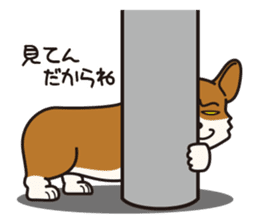 Dog Stamp vol.9 Welsh Corgi sticker #666633