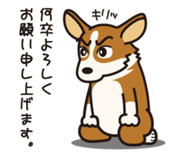 Dog Stamp vol.9 Welsh Corgi sticker #666648