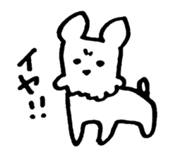 White dog sticker #667050