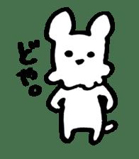White dog sticker #667061