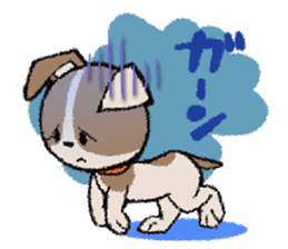 Life dog sticker #667069