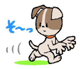 Life dog sticker #667084