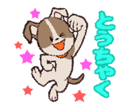Life dog sticker #667090