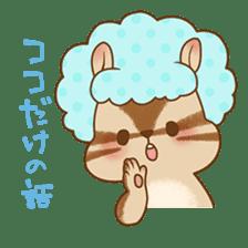 Afro Squirrel sticker #667106