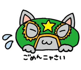 cat mask sticker #667188