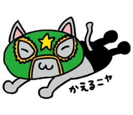 cat mask sticker #667190