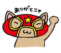 cat mask sticker #667191